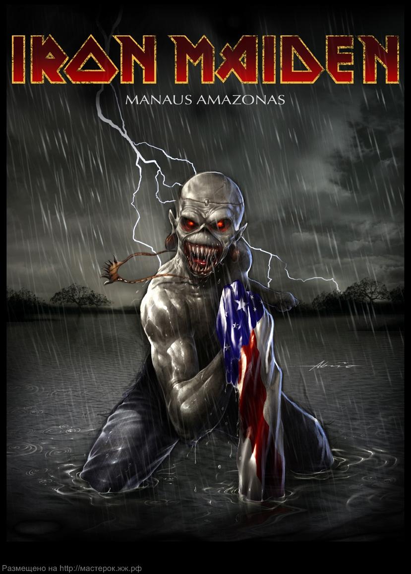 Iron_Maiden_Manaus_AM_by_abraaolucas (Копировать)