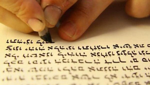 Почему евреи и арабы пишут справа налево?