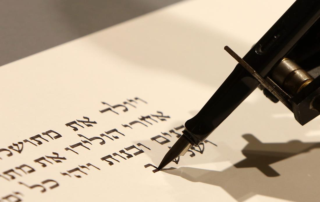 Почему евреи и арабы пишут справа налево? Вопрос