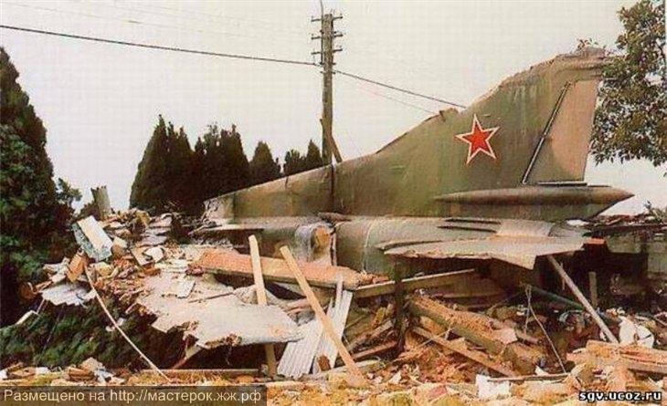 РФ ведет воздушную разведку на границе с Украиной: зафиксированы полеты трех Су-24 над Азовским морем, и Ил-20 вблизи острова Змеиный, - СНБО - Цензор.НЕТ 2673