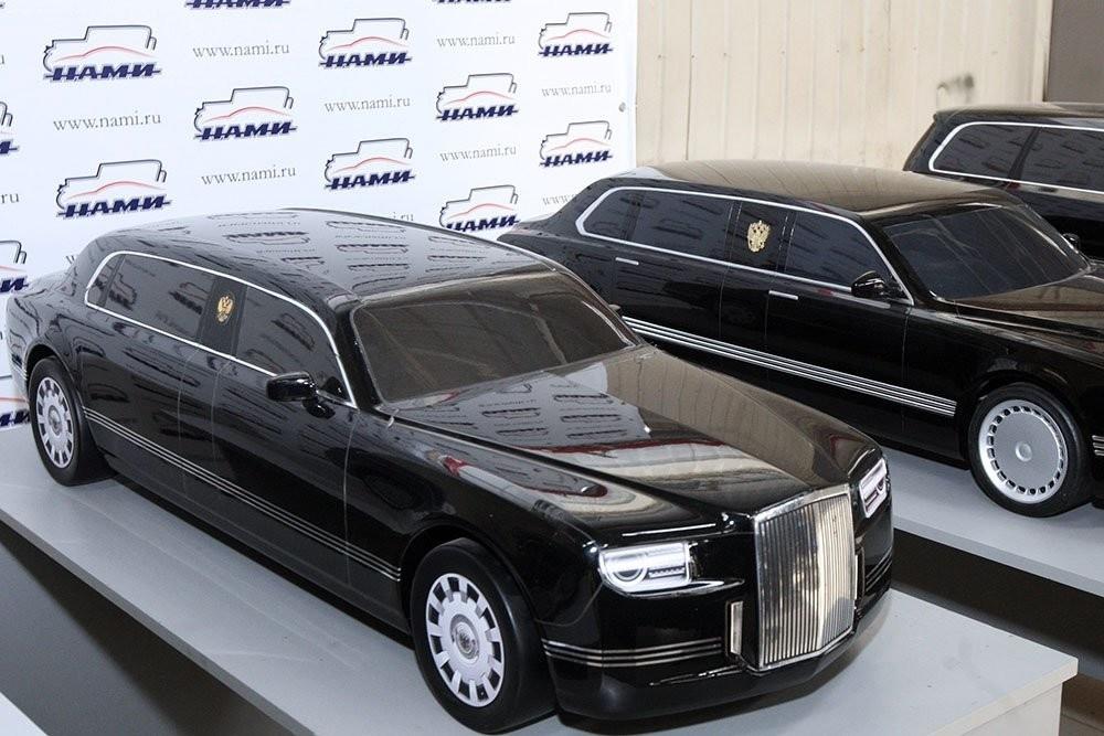 """Начался выпуск автомобилей проекта """"Кортеж"""""""