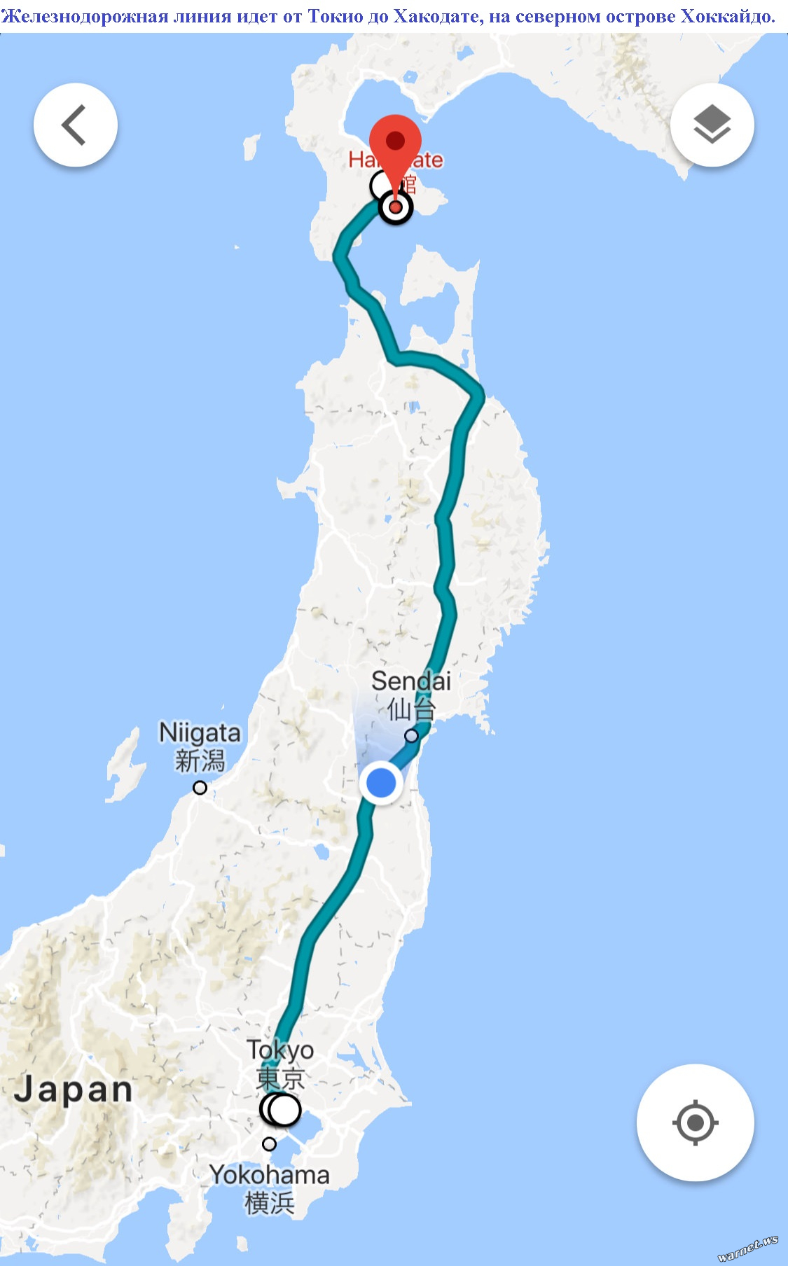 Из Токио в Хоккайдо за 4 часа Япония