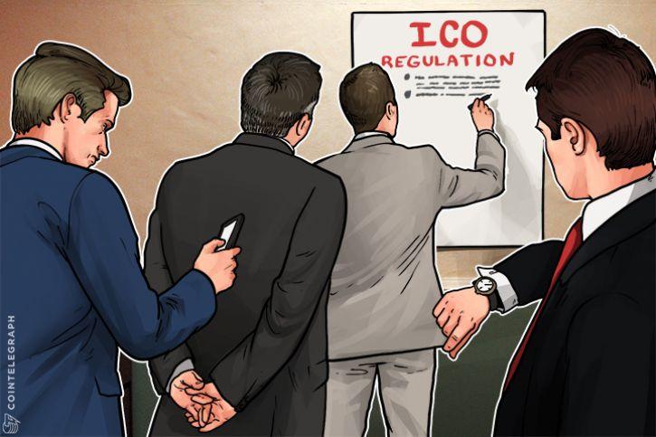 Технология ICO