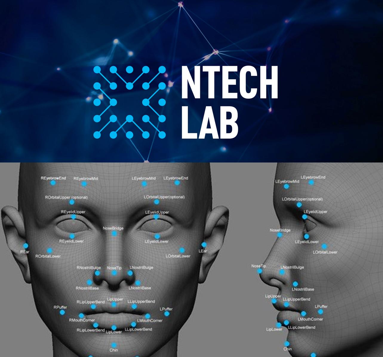 Россия лучшая в технологии распознавания лиц