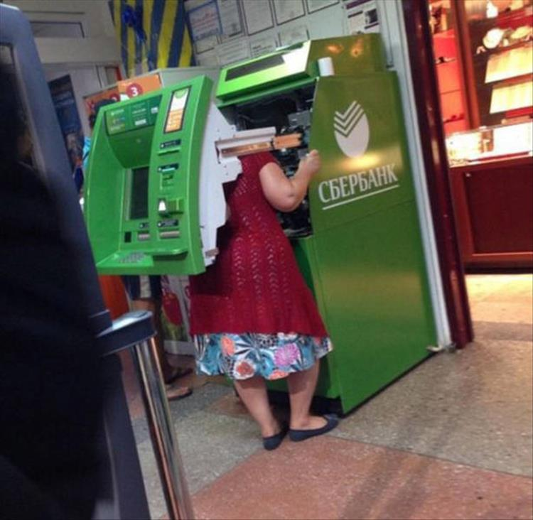 А что там внутри банкомата?
