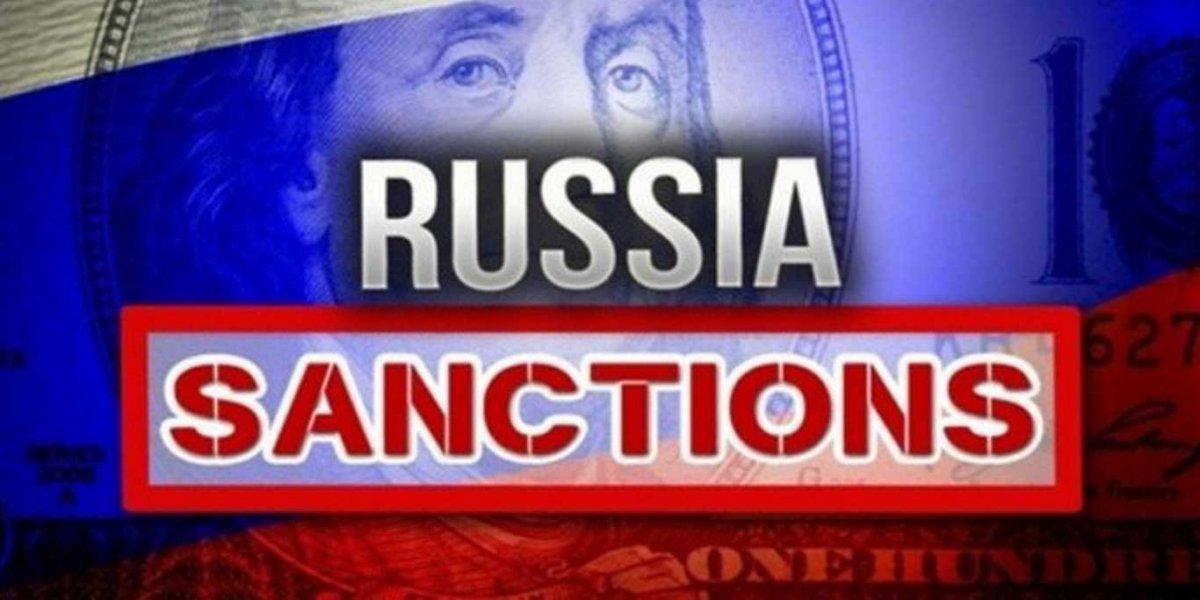 Нужно ли исполнять в России законы США?