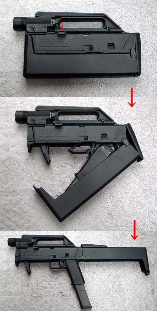 Складное оружие