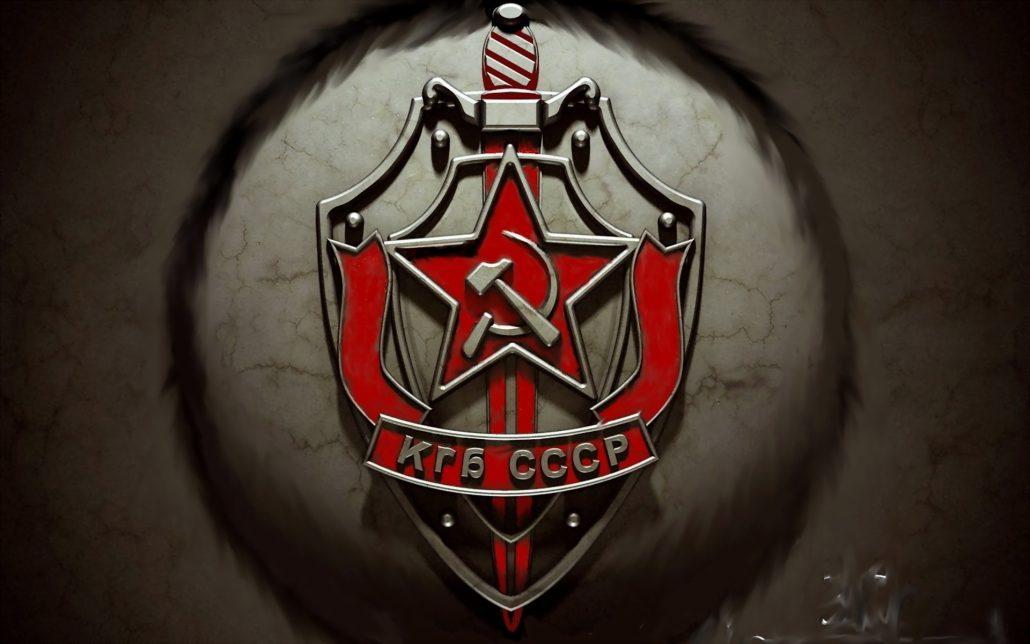 На чем сотрудники КГБ догоняли шпионов
