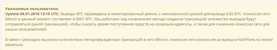 Купить электростанцию для майнинга будет, майнинга, криптовалюты, Моисеева, газете, вывод, биржах, официальных, назад, финансов, около, всего, биткоина, можно, большой, России, новость, операции, Сейчас, прошла