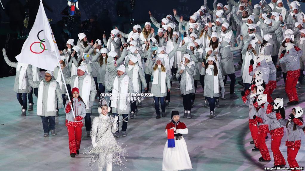 На злобу дня. Россия на Олимпиаде в Пхёнчхане