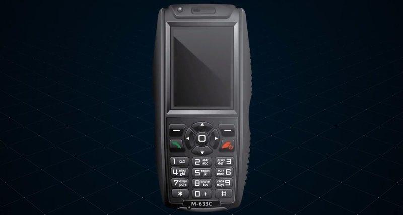 Военные РФ получили телефоны за 115 тысяч рублей