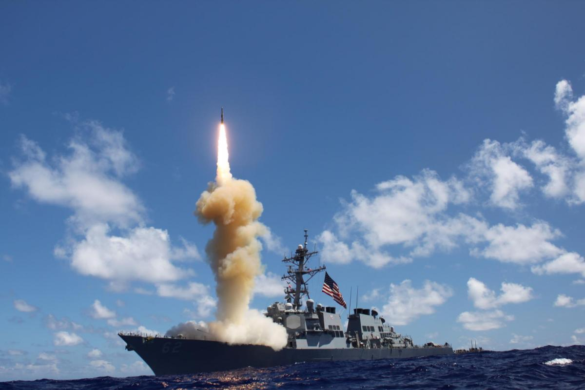 Испытания ПРО США на Гавайях завершились неудачей