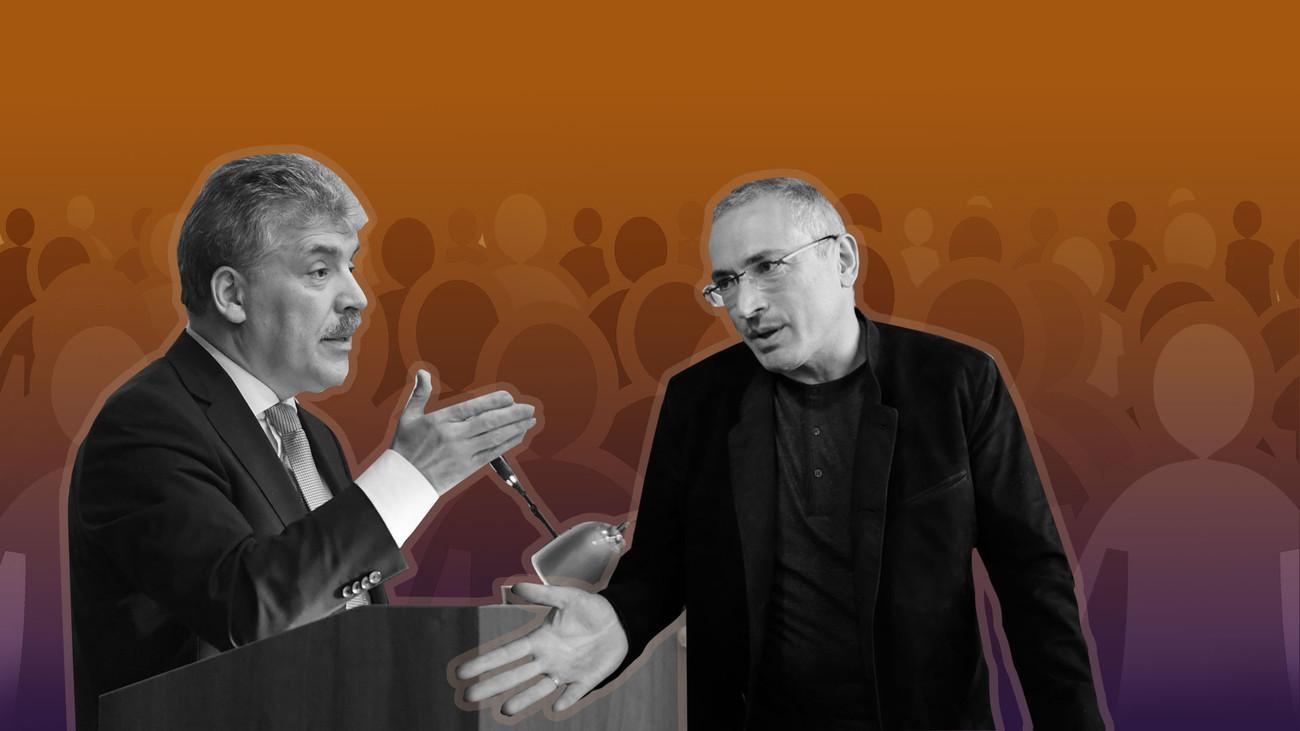 Ходорковский за Грудинина!
