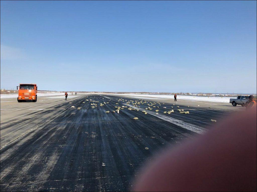 172 слитка золота высыпалось из самолета в Якутске