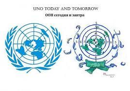 Как купить ООН