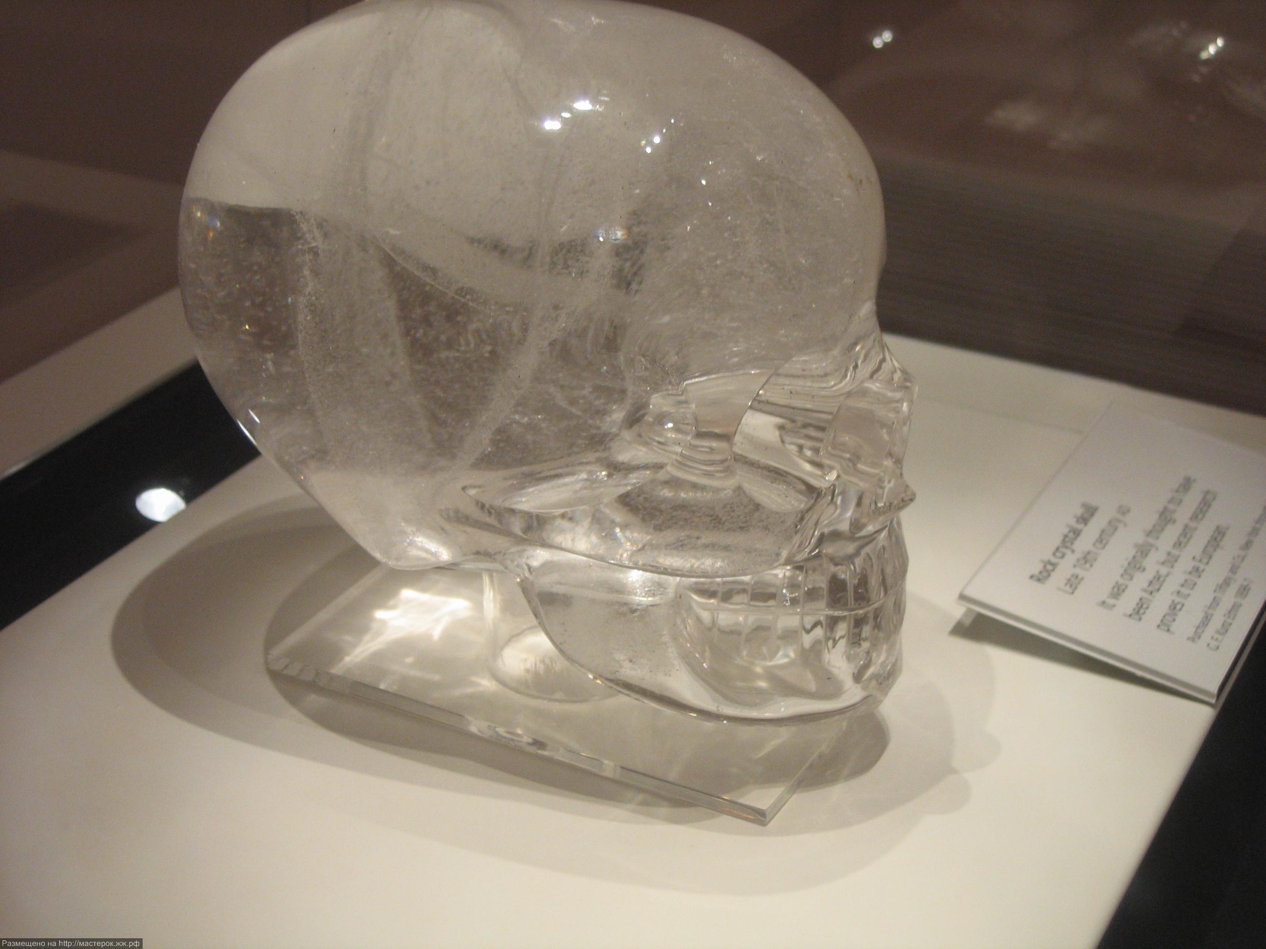 MitchellHedgesCrystalSkull (Копировать)