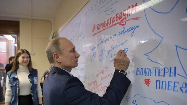 Что Путин сделает с министрами?