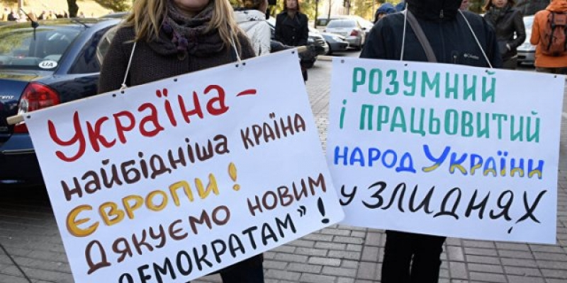 На что живет Украина