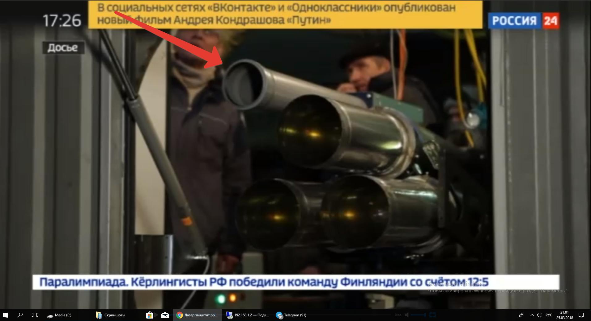 Разоблачаем! Действительно ли российские лазеры делают из сантехнических труб?