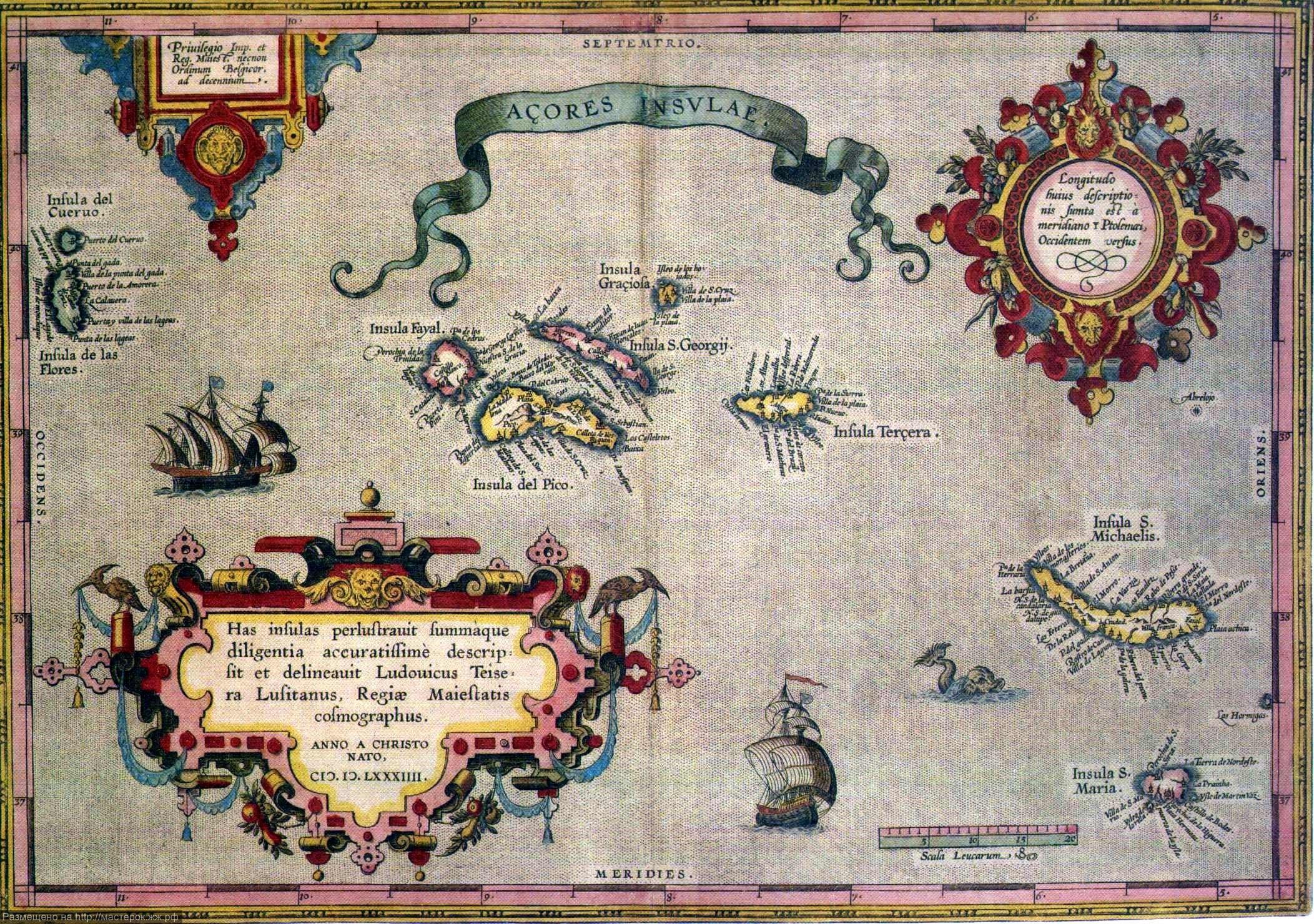 Azores_old_map (Копировать)