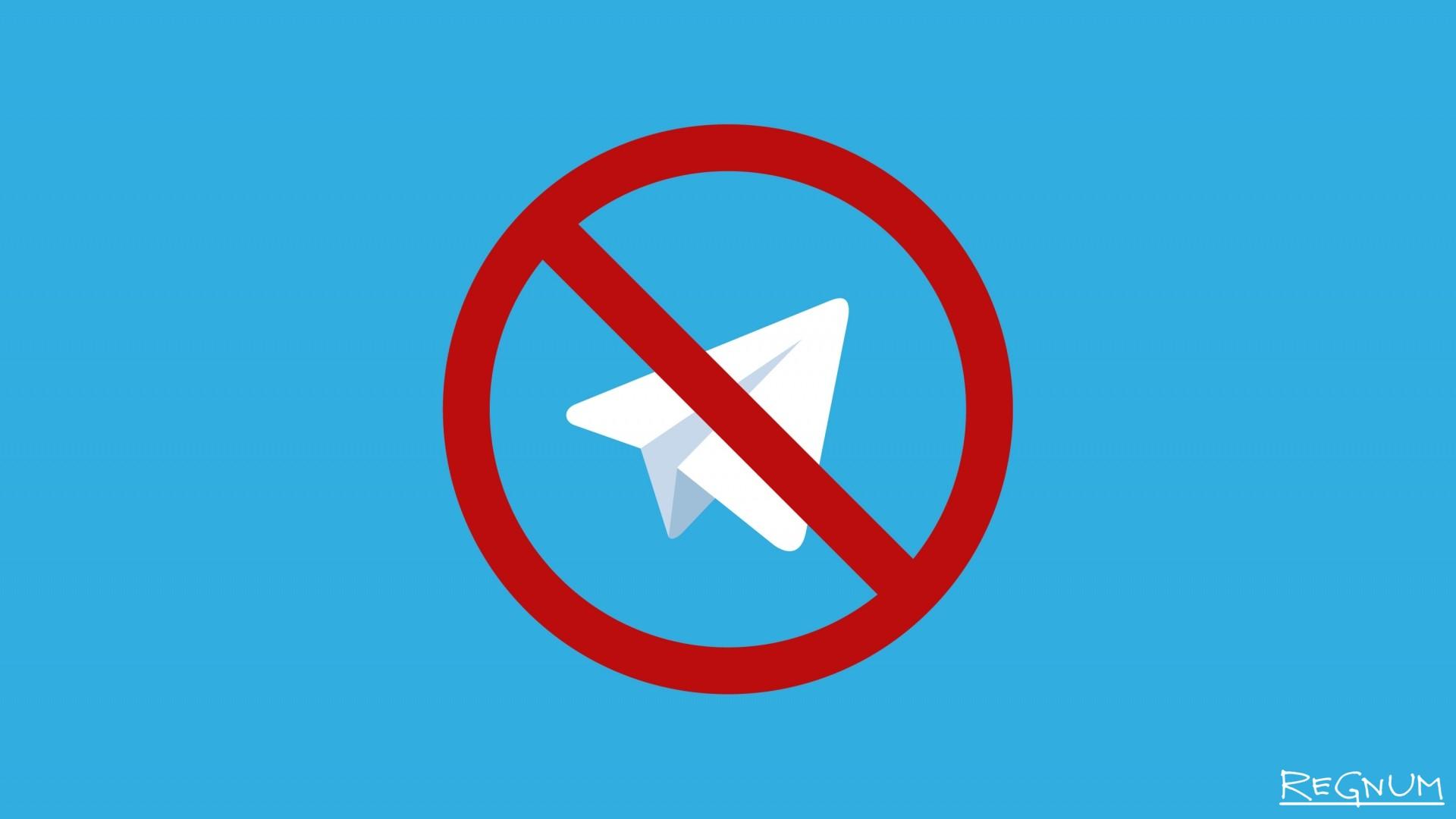 Telegram сегодня заблокируют