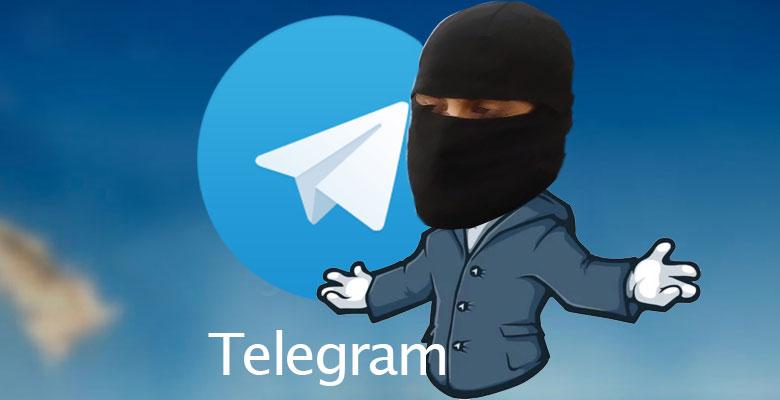 Могут ли в Европе запретить Telegram