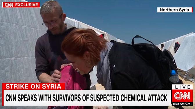 Как США добывают доказательства химической атаки в Сирии