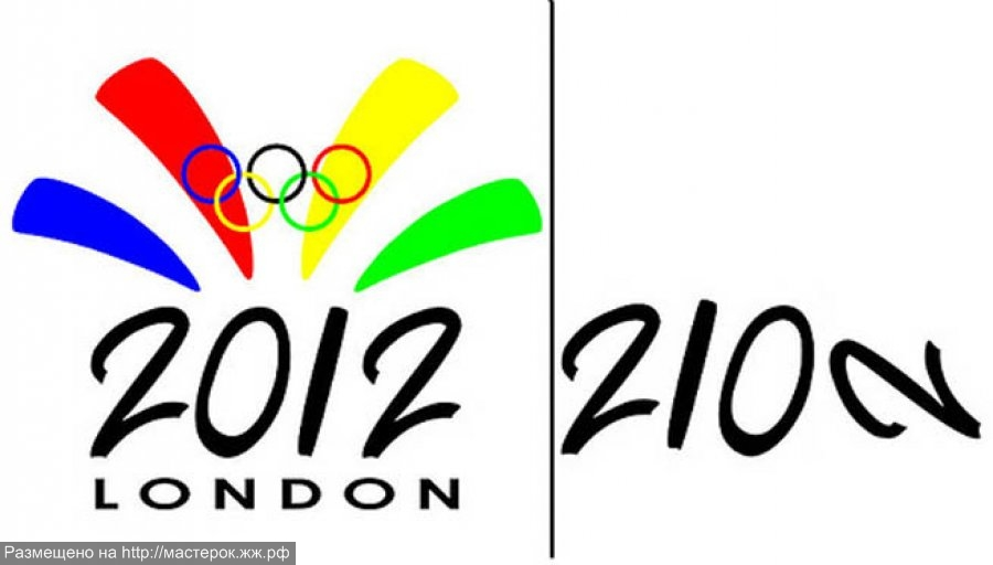 zion-logo-london-olmpic-2012_7 (Копировать)