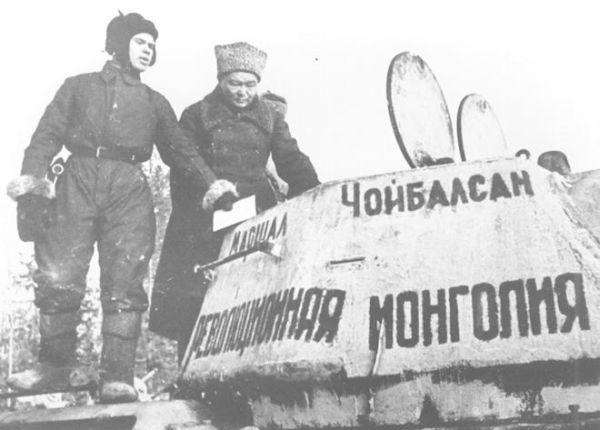 Как Монголия помогала СССР в войне с фашистами Война