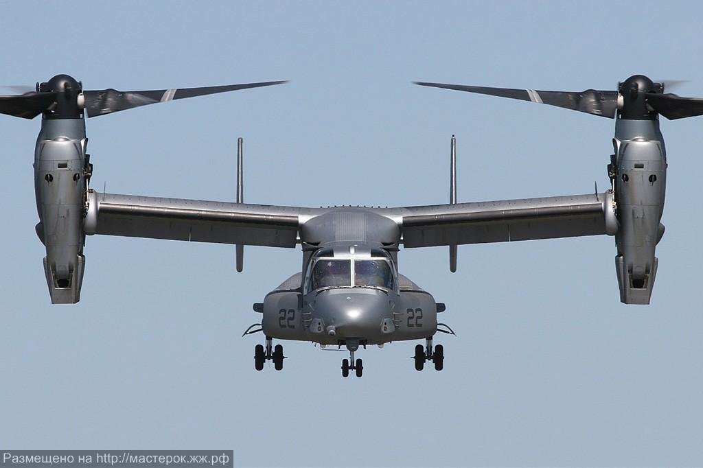 008-MV-22B-Osprey-2006 (Копировать)