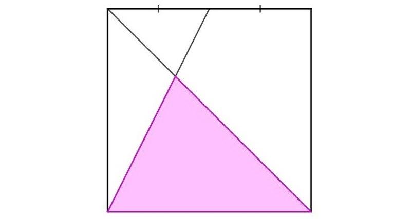 Какая часть квадрата закрашена розовым?