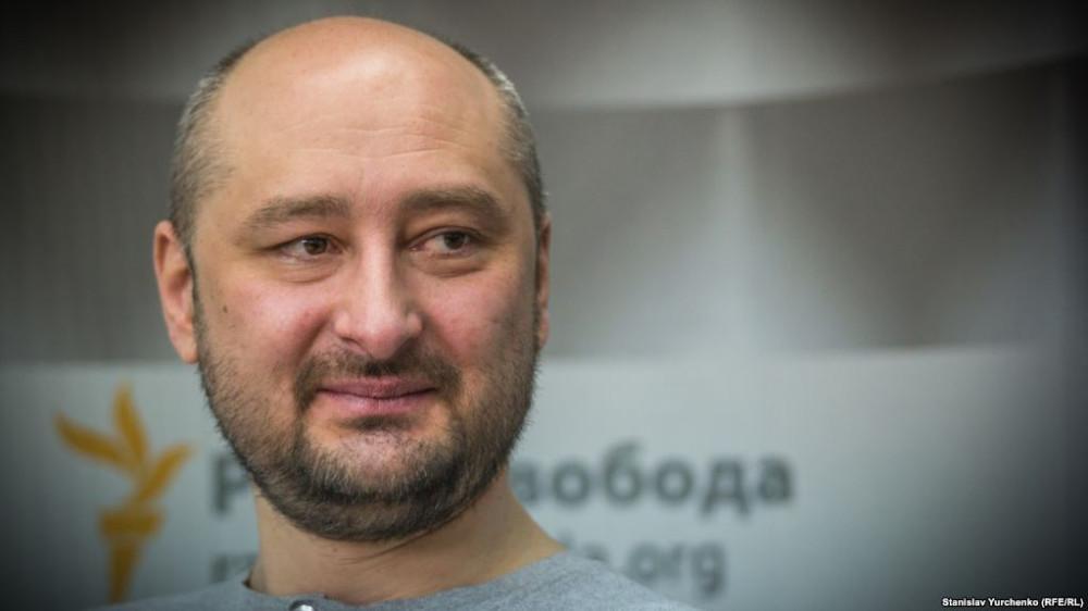 Извинятся ли блогеры за Бабченко?