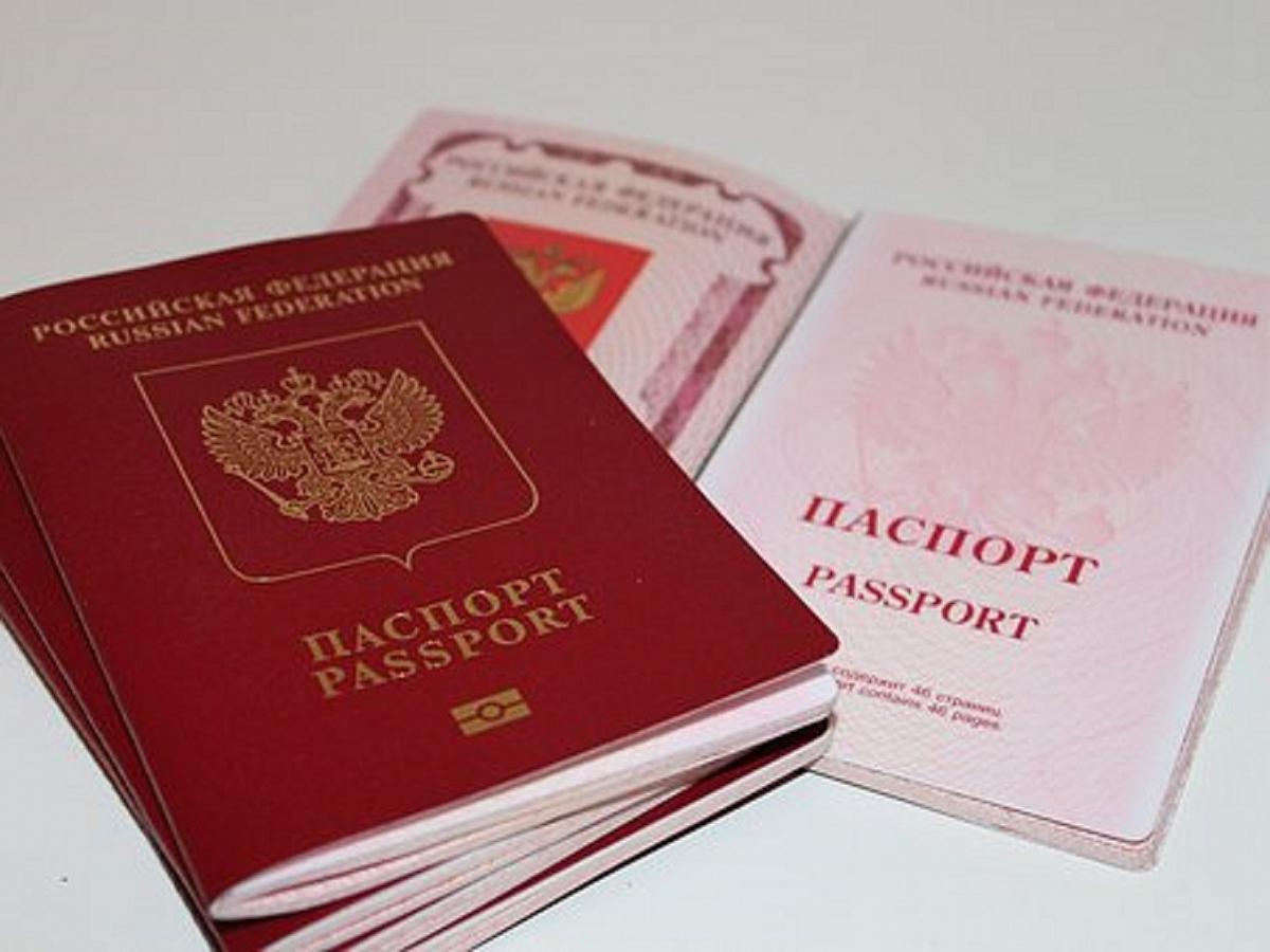 54 мвд подтверждение подлинности паспорта