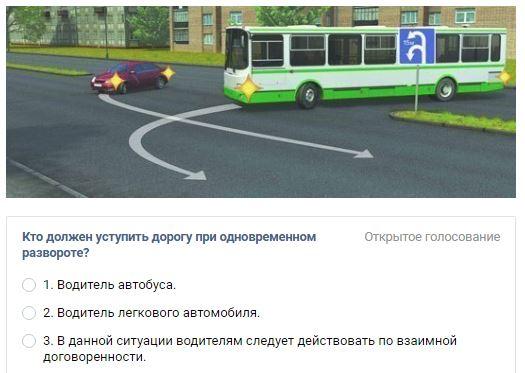 """""""Помеха справа"""" на дорогах не всегда права"""