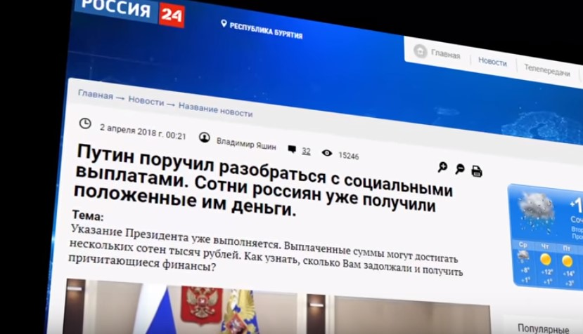 Фейсбук рекламирует лохотрон рублей, личный, Департамент, который, деньги, базам, будет, суммы, кабинет, Обеспечения, Социального, может, данных, нужно, открыть, ничего, которые, обеспечения, вообще, начислениям