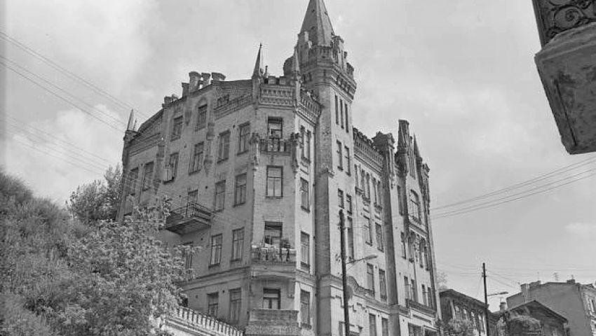 """Замок Ричарда """"Львиное Сердце"""" в Киеве Украина"""