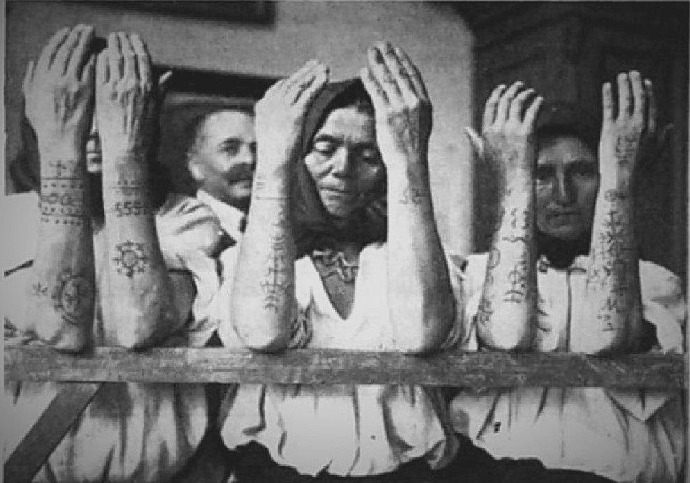 Татуировки балканских женщин