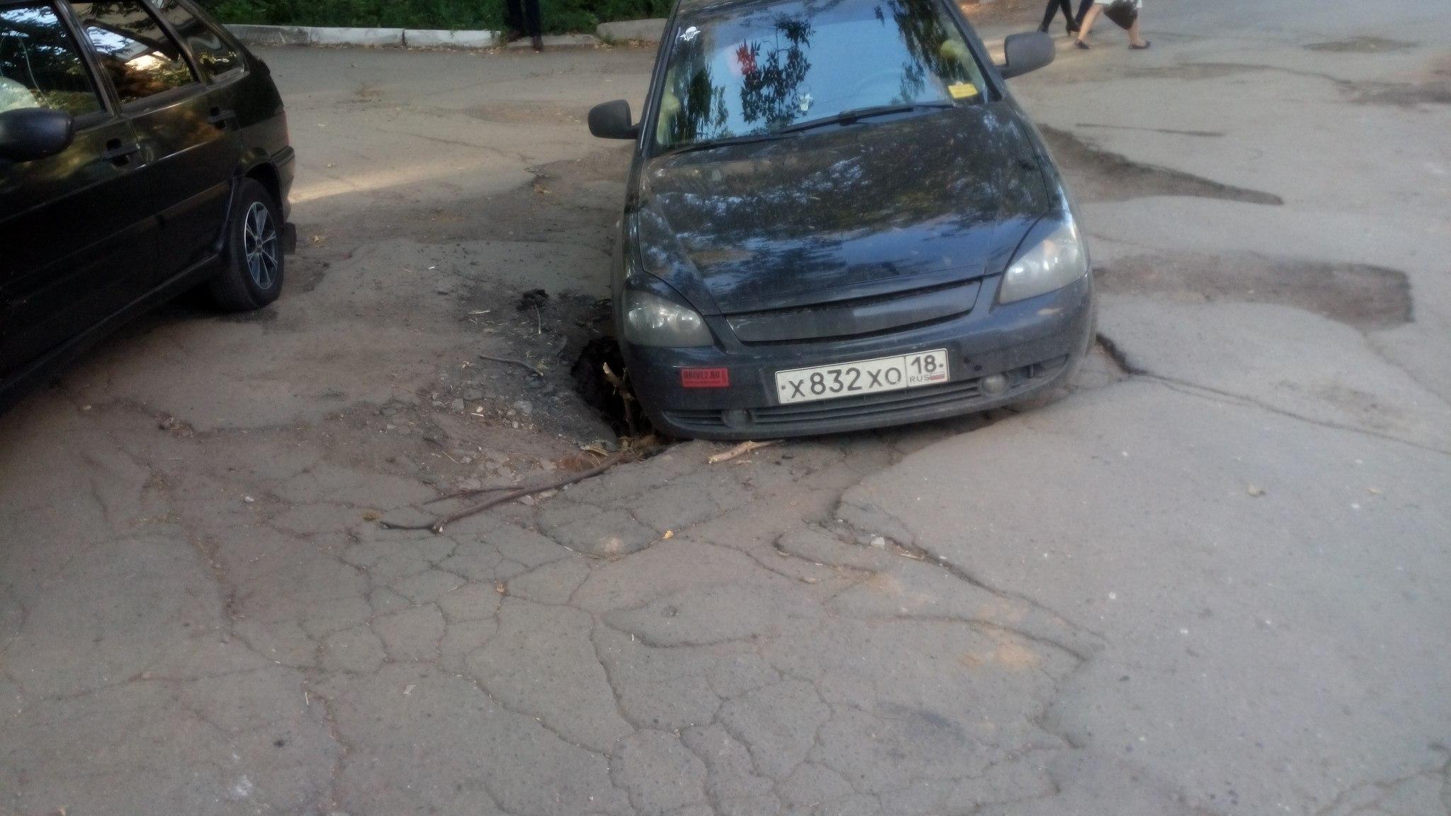 Ущерб автомобилю при аварии из-за ямы на дороге должны компенсировать