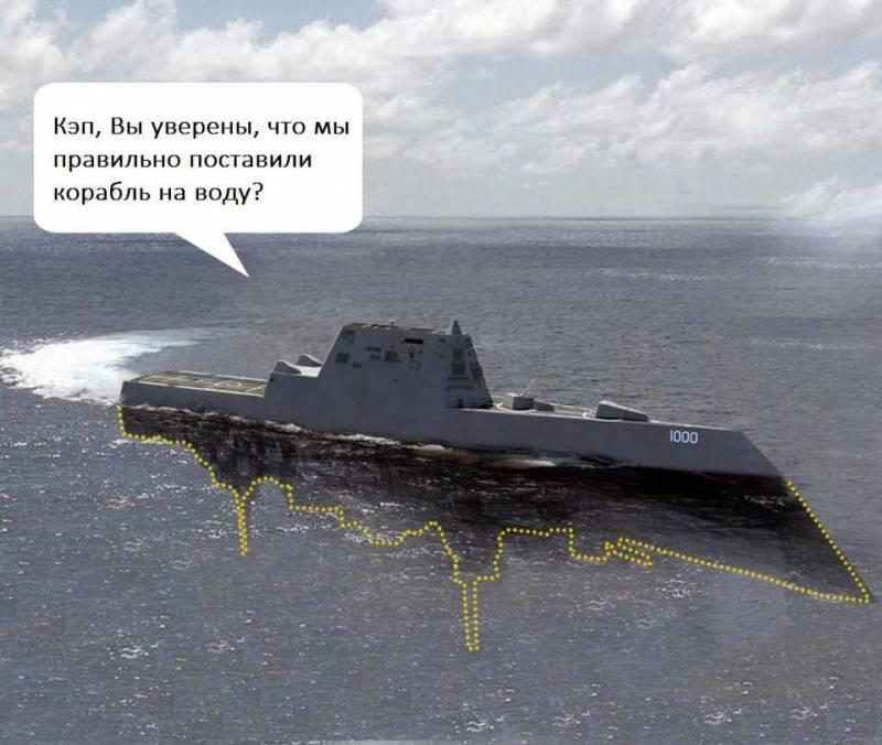 Новейший суперэсминец ВМС США лишился двигателя