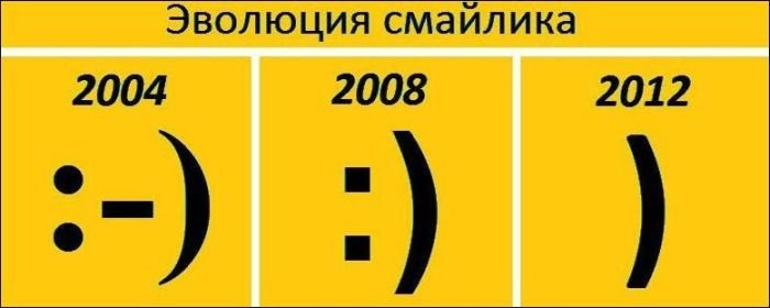 1344889327_podborka_90_1