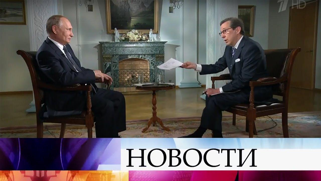 Героическое интервью Путина американцам