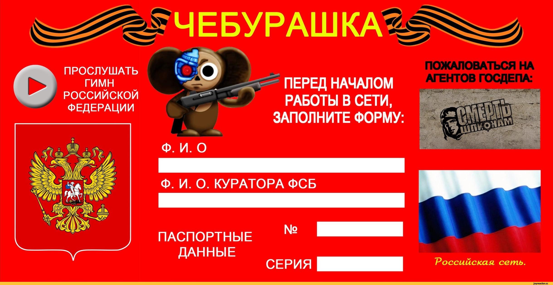 https://ic.pics.livejournal.com/masterok/50816465/3019958/3019958_original.jpg
