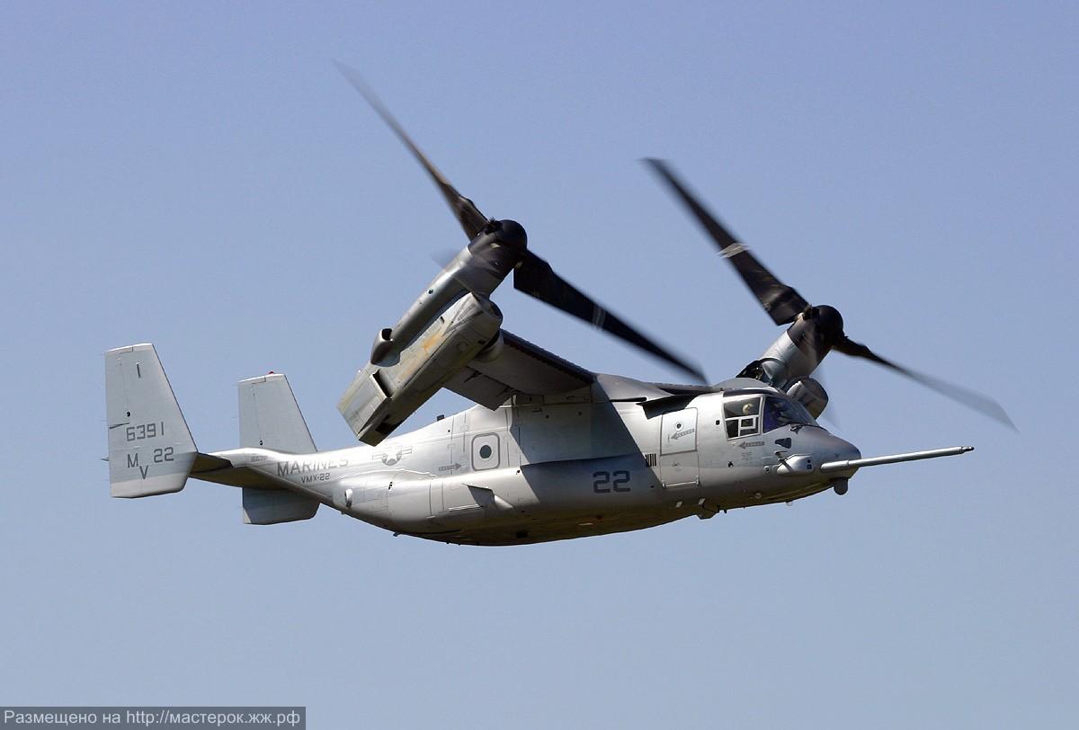 1318014525_bell-boeing-mv-22-osprey-56_www.nevsepic.com.ua (Копировать)