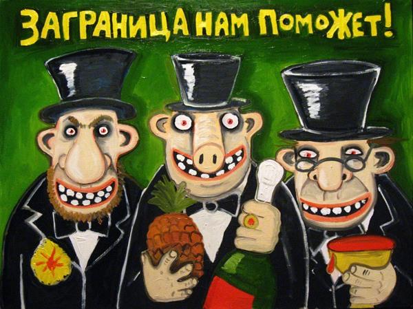 Новые торговые партнеры Украины