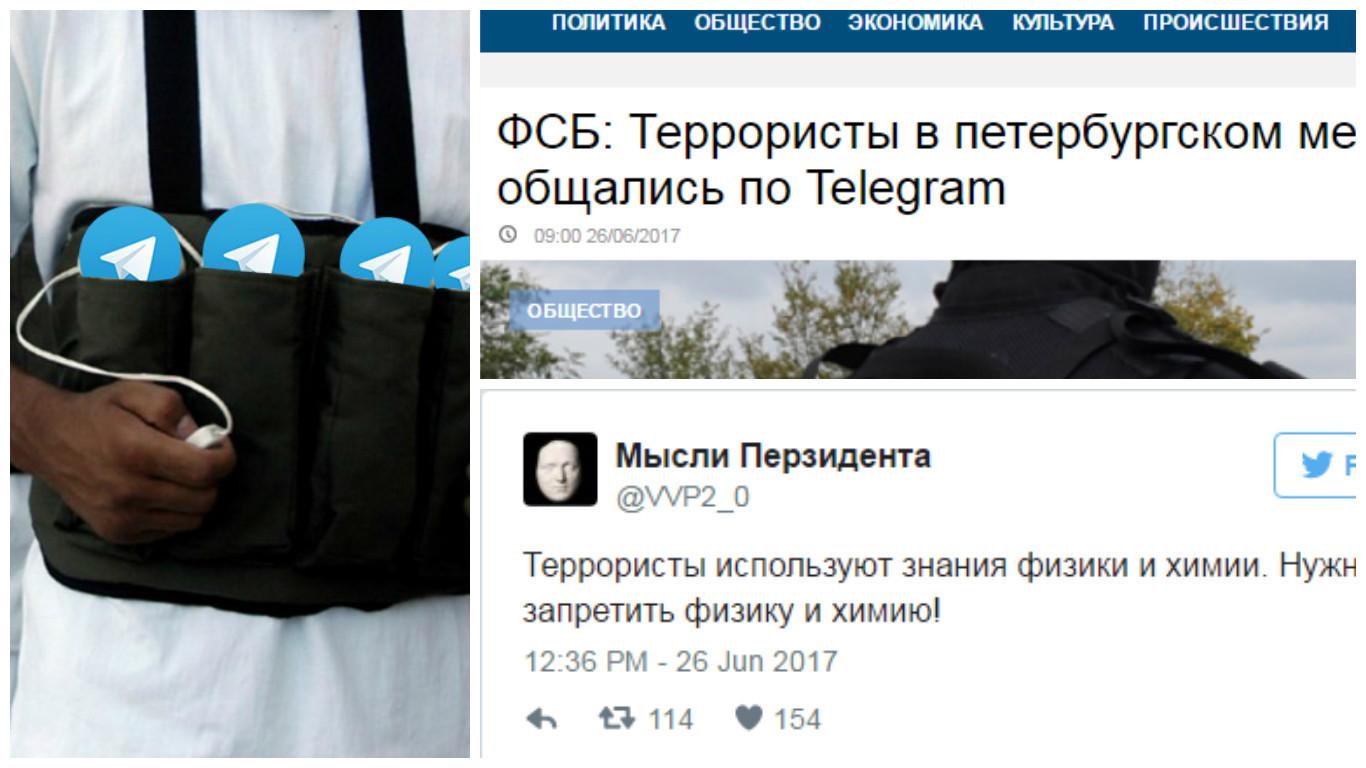 Чем WhatsApp в США отличается от Telegram в России?