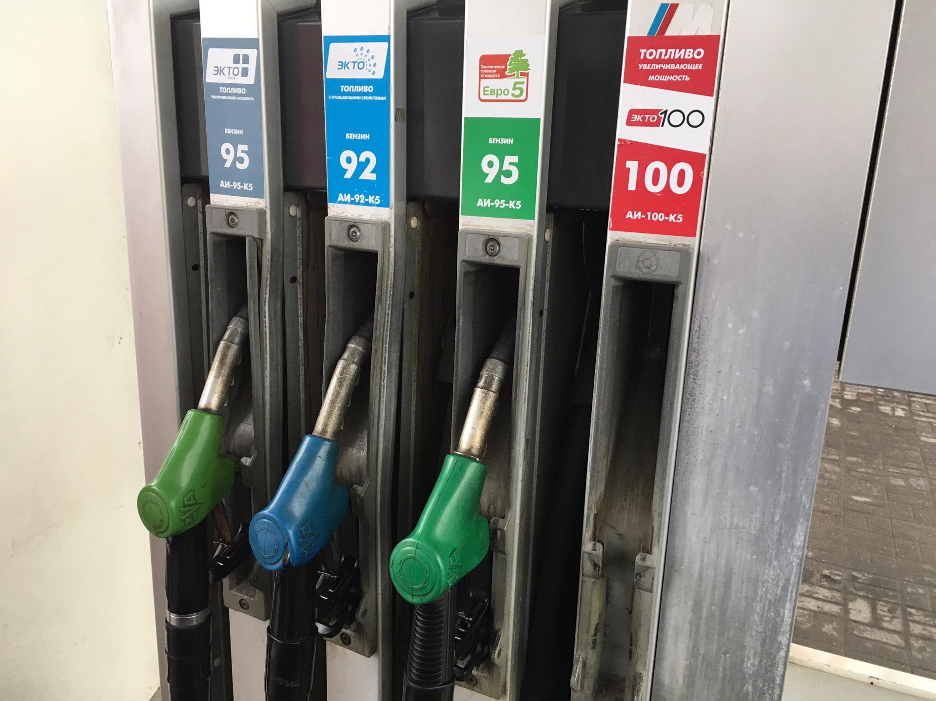 Куда делся 98 бензин?