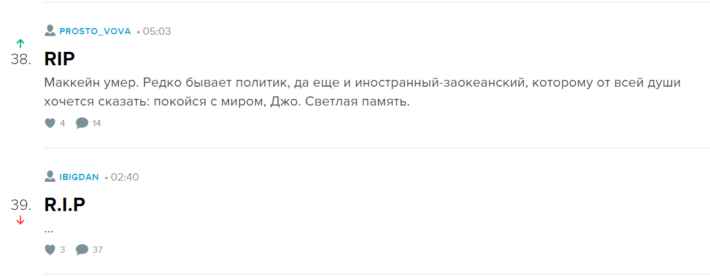 Сделал борьбу с Россией целью своей жизни