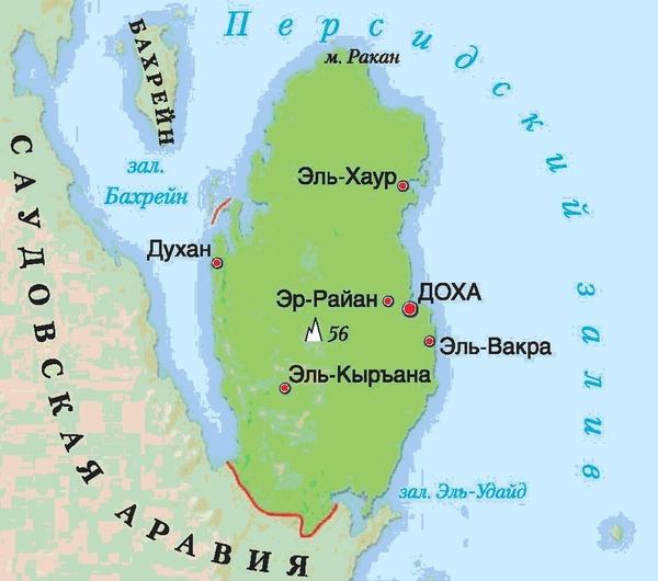 Саудовская Аравия намерена сделать Катар островом