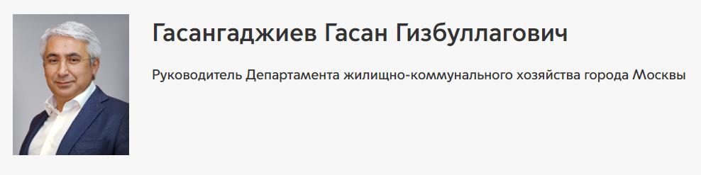 Я сам себе власть! россия