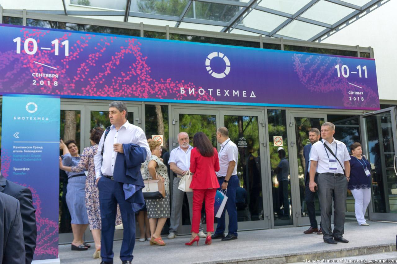 Стартапы на Биотехмед 2018